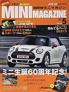 BMWミニマガジン 2019年 05 月号 [雑誌]
