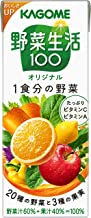 カゴメ 野菜生活100 オリジナル 200ml×24本