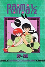 Ranma 1/2 (2-in-1 Edition), Vol. 10 (10)