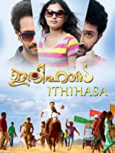 Ithihasa (English Subtitled)