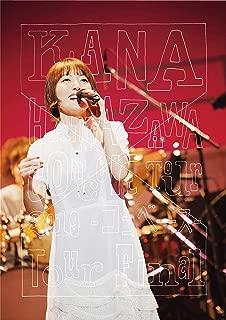 KANA HANAZAWA Concert Tour 2019 -ココベース- Tour Final (初回生産限定盤) (Blu-ray Disc) (特典なし)...