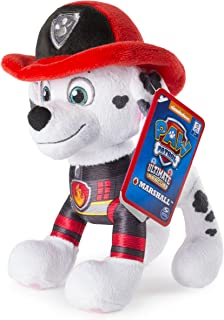 """Paw Patrol 20101971 8"""" Ultimate Rescue Marshall Plush, for Ages 3 and Up"""
