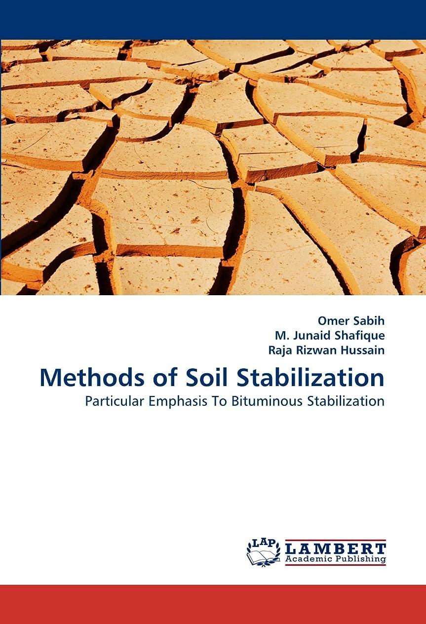 法律によりヒューズ同僚Methods of Soil Stabilization