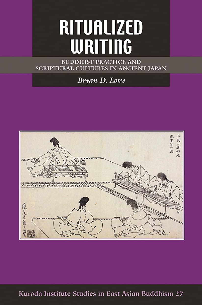 不健康十分にアクティブRitualized Writing: Buddhist Practice and Scriptural Cultures in Ancient Japan (Kuroda Studies in East Asian Buddhism Book 27) (English Edition)