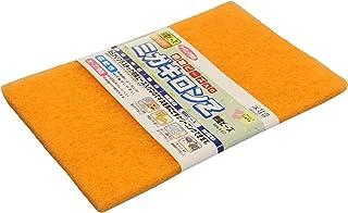三共理化学 研磨材入り ミガキロンZ 樹脂ビーズ オレンジ