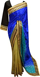 Desi Sarees Womens Multicoloured Net Elegant Saree 7244