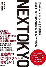 表紙: NEXTOKYO | 楠本修二郎