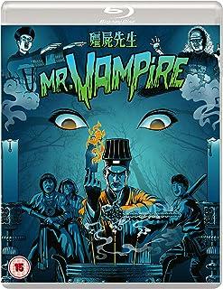 Mr Vampire (Eureka Classics) Blu-ray