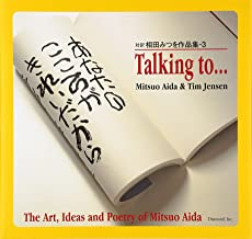 Talking to....: the Art, Ideas and Poetry of Mitsuo Aida