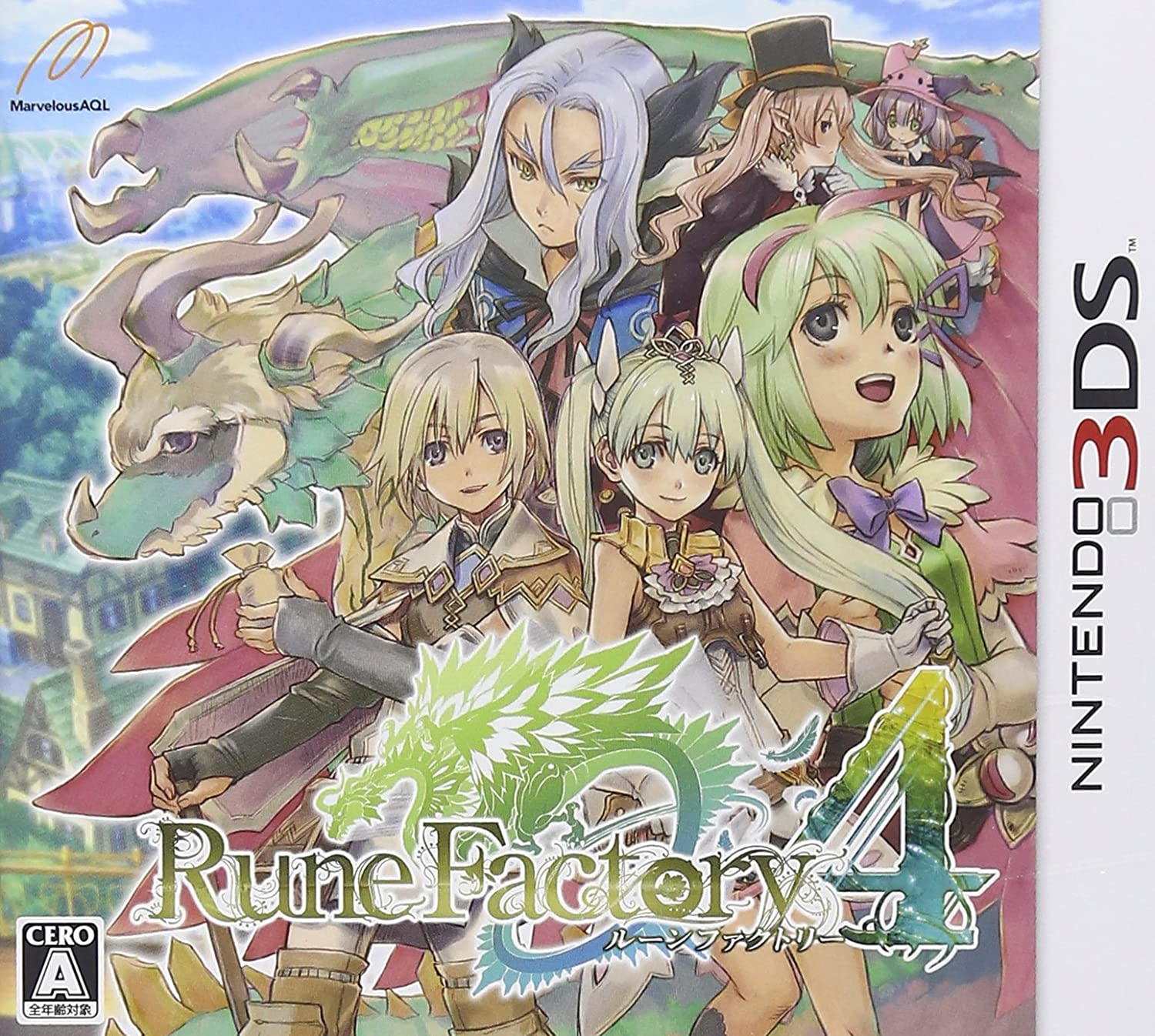 Rune Mail order Factory 4 Cheap mail order specialty store Import Japan