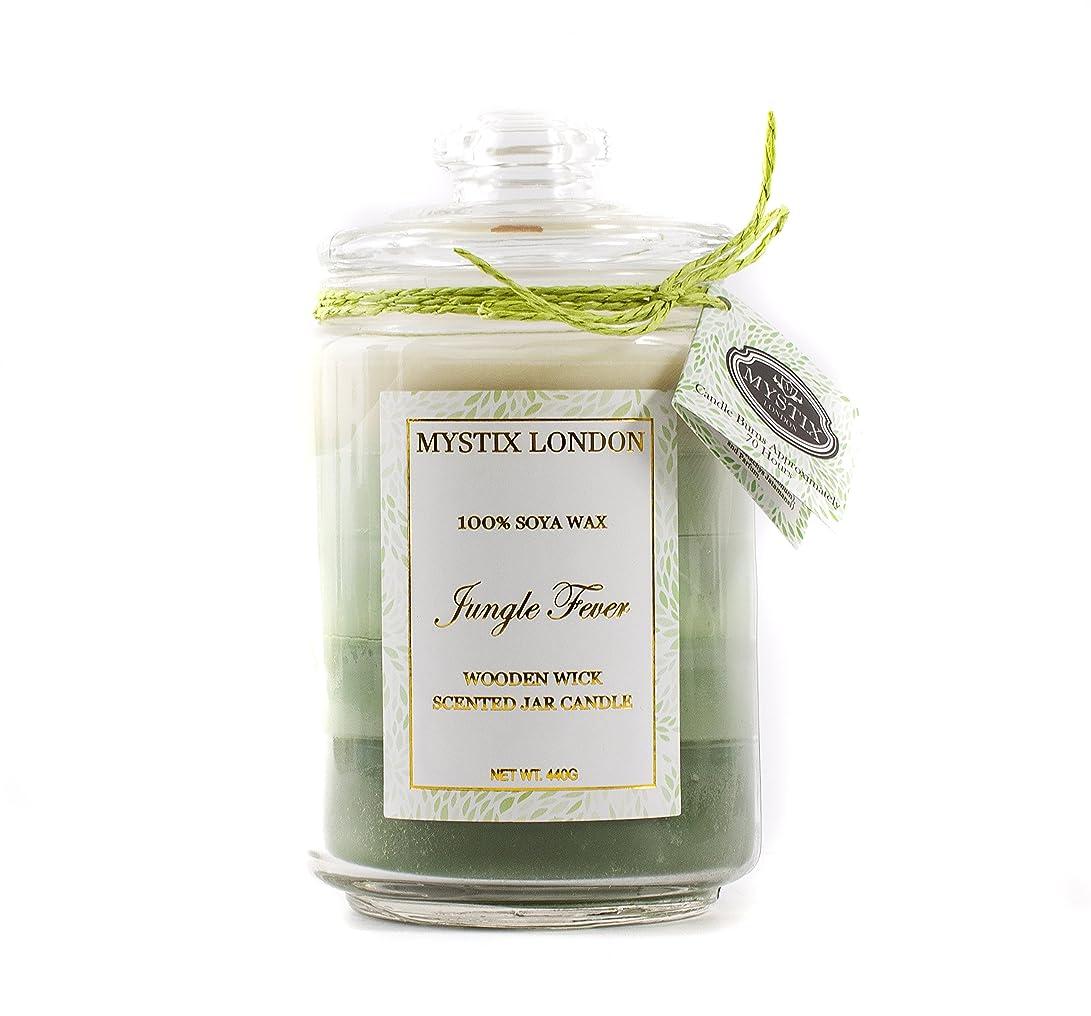 何制限する疑問に思うMystix London | Jungle Fever Wooden Wick Scented Jar Candle 440g