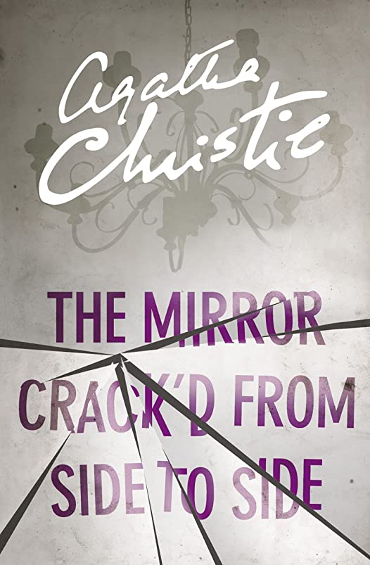 詐欺師合理的お互いThe Mirror Crack'd From Side to Side (Miss Marple) (Miss Marple Series Book 9) (English Edition)