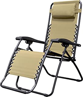 Best lounge chairs on sale Reviews