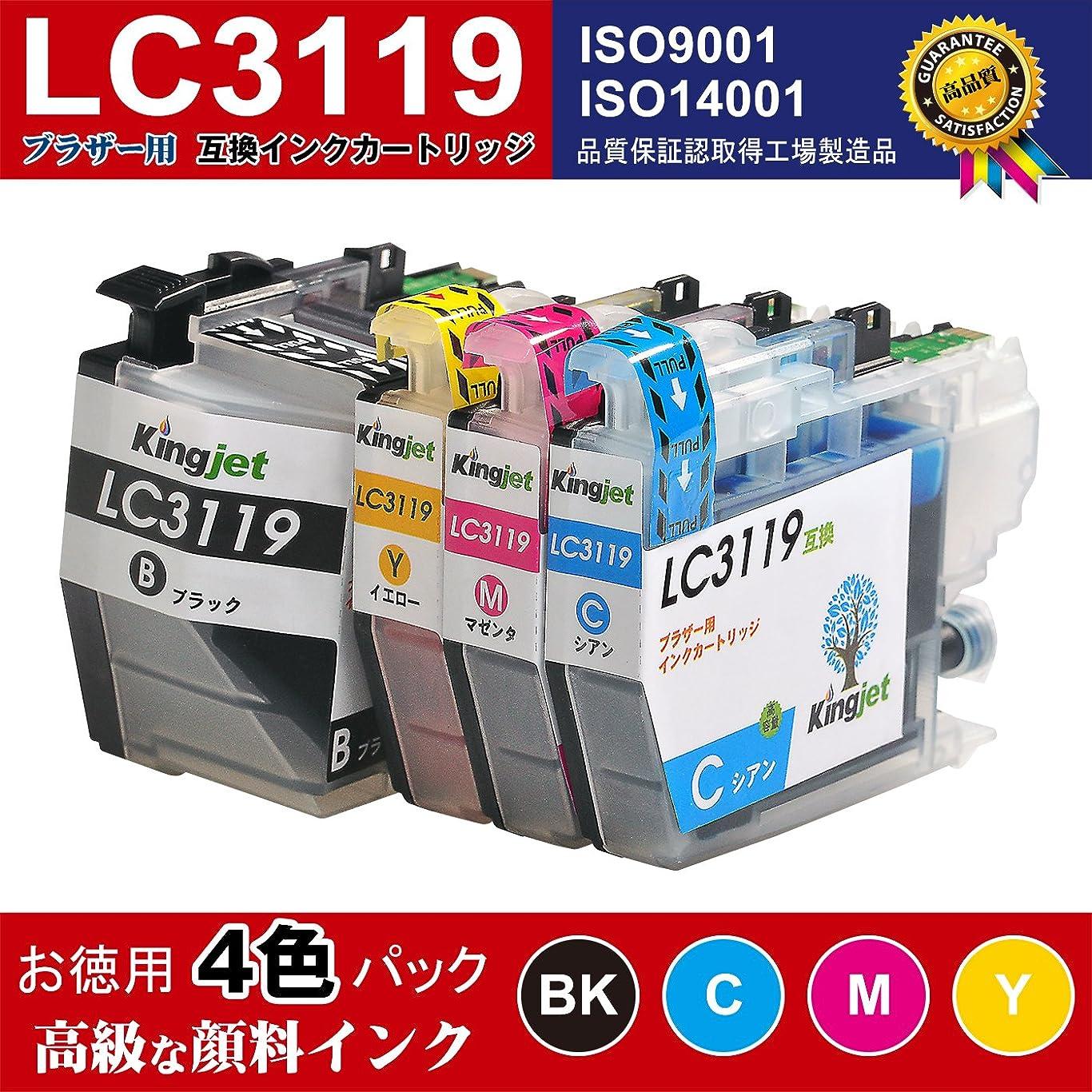 良さ無知壁紙brother LC3119-4PK 4色セット 大容量 ( BK / C / M / Y ) ブラザー 互換 インクカートリッジ 【Kingjet製】 残量検知機能ICチップ付き LC3119 対応プリンター : MFC-J6980CDW MFC-J6580CDW