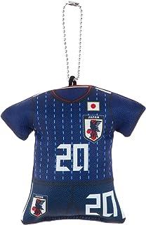 日本サッカー協会(JFA) ユニフォームクッションチャーム 槙野智章 No.20 O-383
