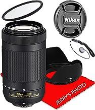 Nikon AF-P DX NIKKOR 70-300mm f/4.5-6.3G ED Lens (White Box) photo