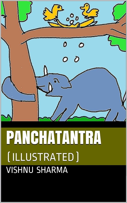 文字他のバンドで忌まわしいPANCHATANTRA: (ILLUSTRATED) (English Edition)