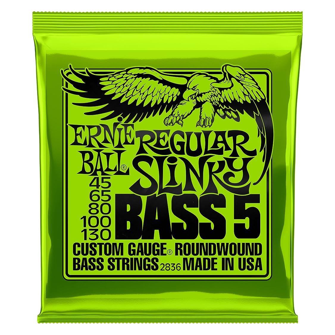 力弾性反対した【正規品】 ERNIE BALL ベース弦 5弦 レギュラー (45-130) 2836 Regular Slinky Bass 5