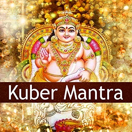Amazon co uk: Kuber: Digital Music