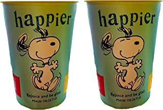 """NEW Snoopy And Friends Children's Collectable Springtime Cups With Special Message (""""Rejoice And Be Glad"""" PSALM 118:24, 2)"""
