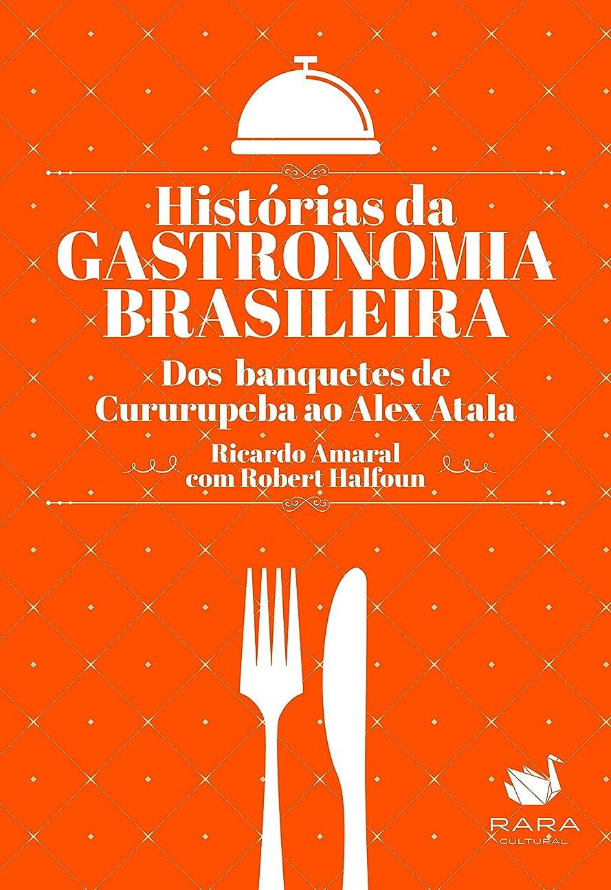 マラソン義務的血まみれHistórias da gastronomia brasileira: Dos banquetes de Cururupeba ao Alex Atala (Portuguese Edition)