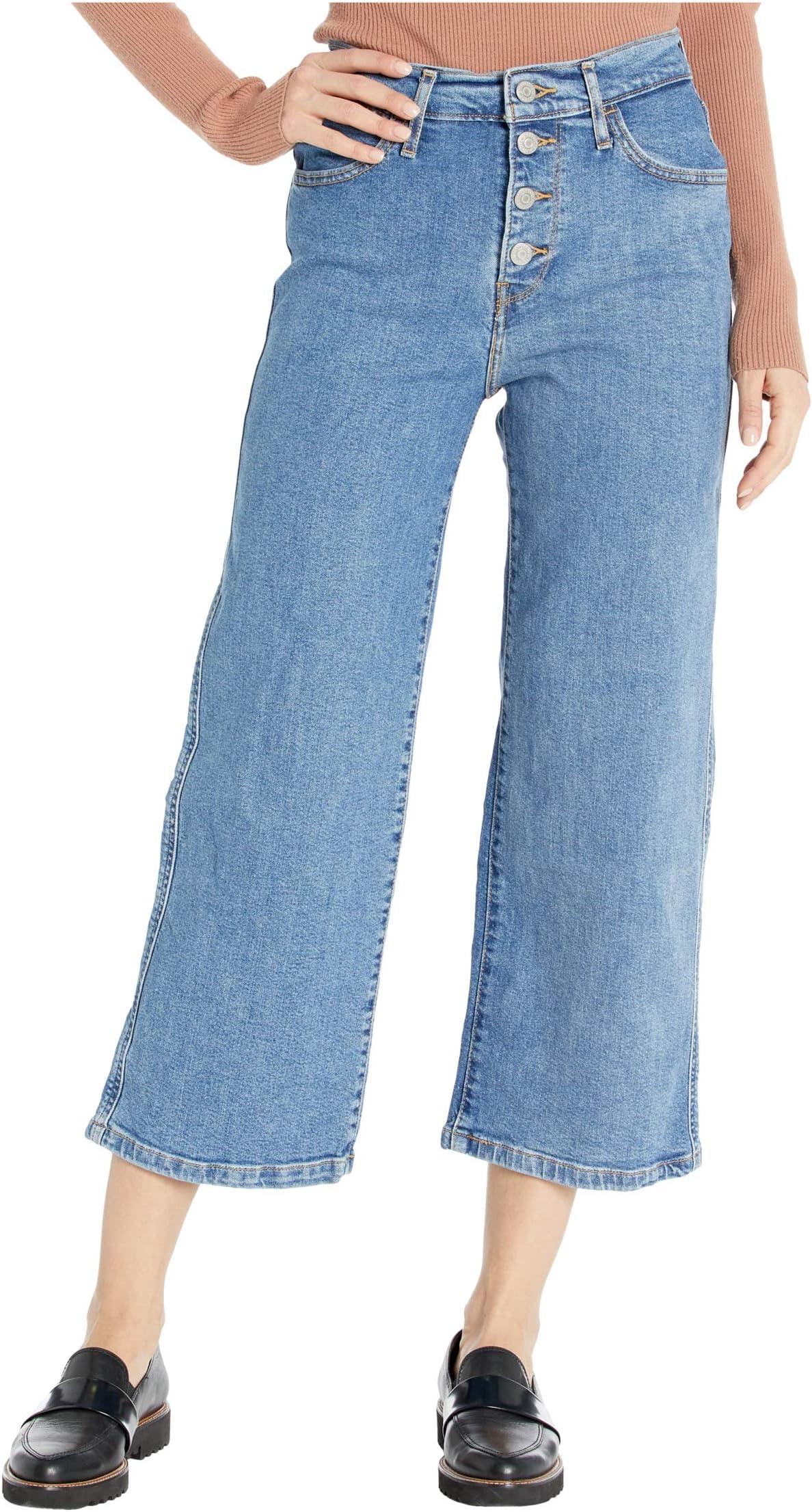 Levi's? Womens Mile High Wide Leg