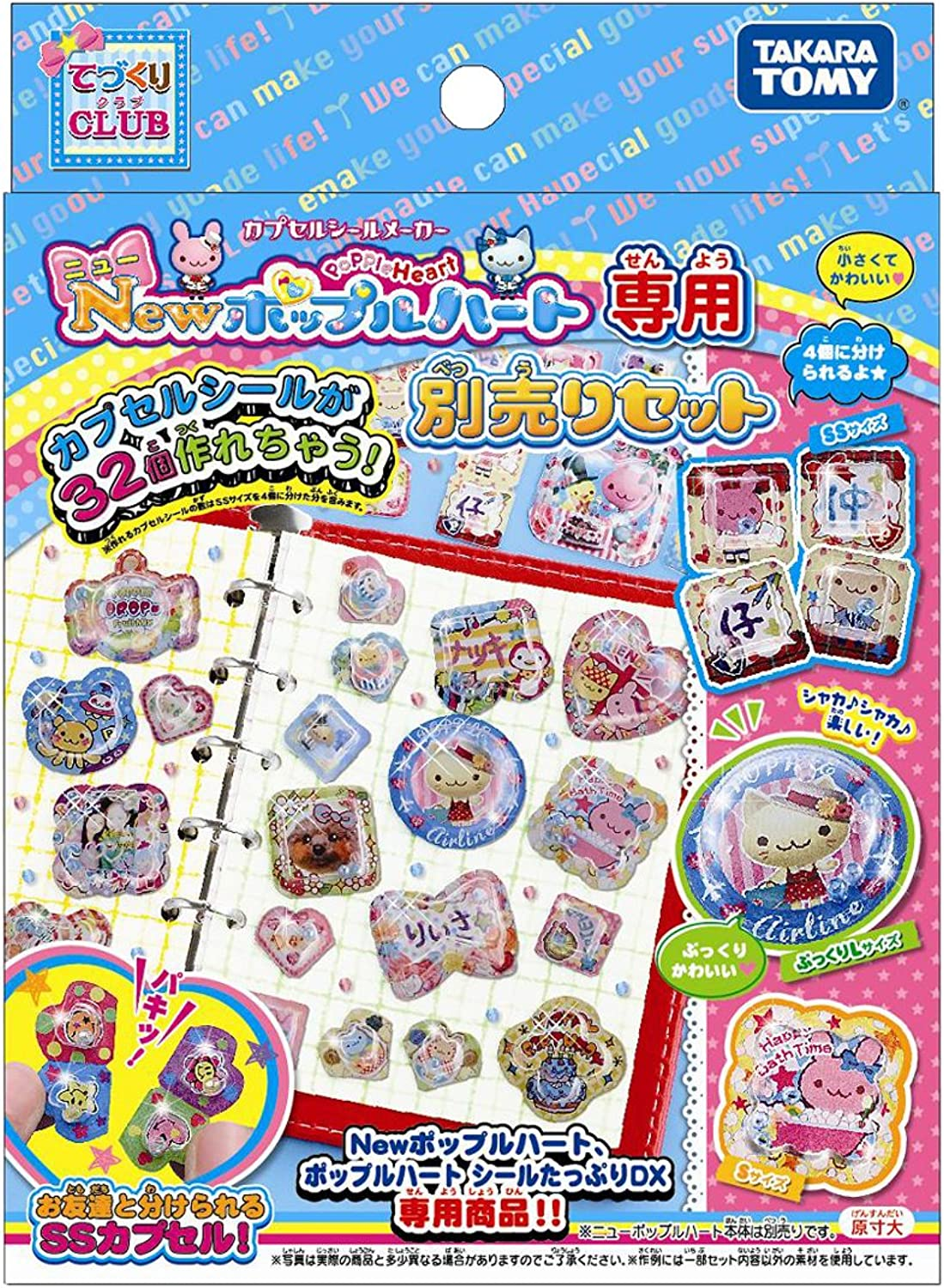 NEW Popple Heart only only only set sold separately (japan import) B005WP01AW | Fuxin