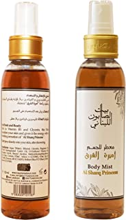 Bayt Al Saboun Al Loubnani Al Sharq Princess Body Mist, 150 Ml