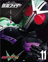 表紙: 仮面ライダー 平成 vol.11 仮面ライダーW (平成ライダーシリーズMOOK) | 講談社