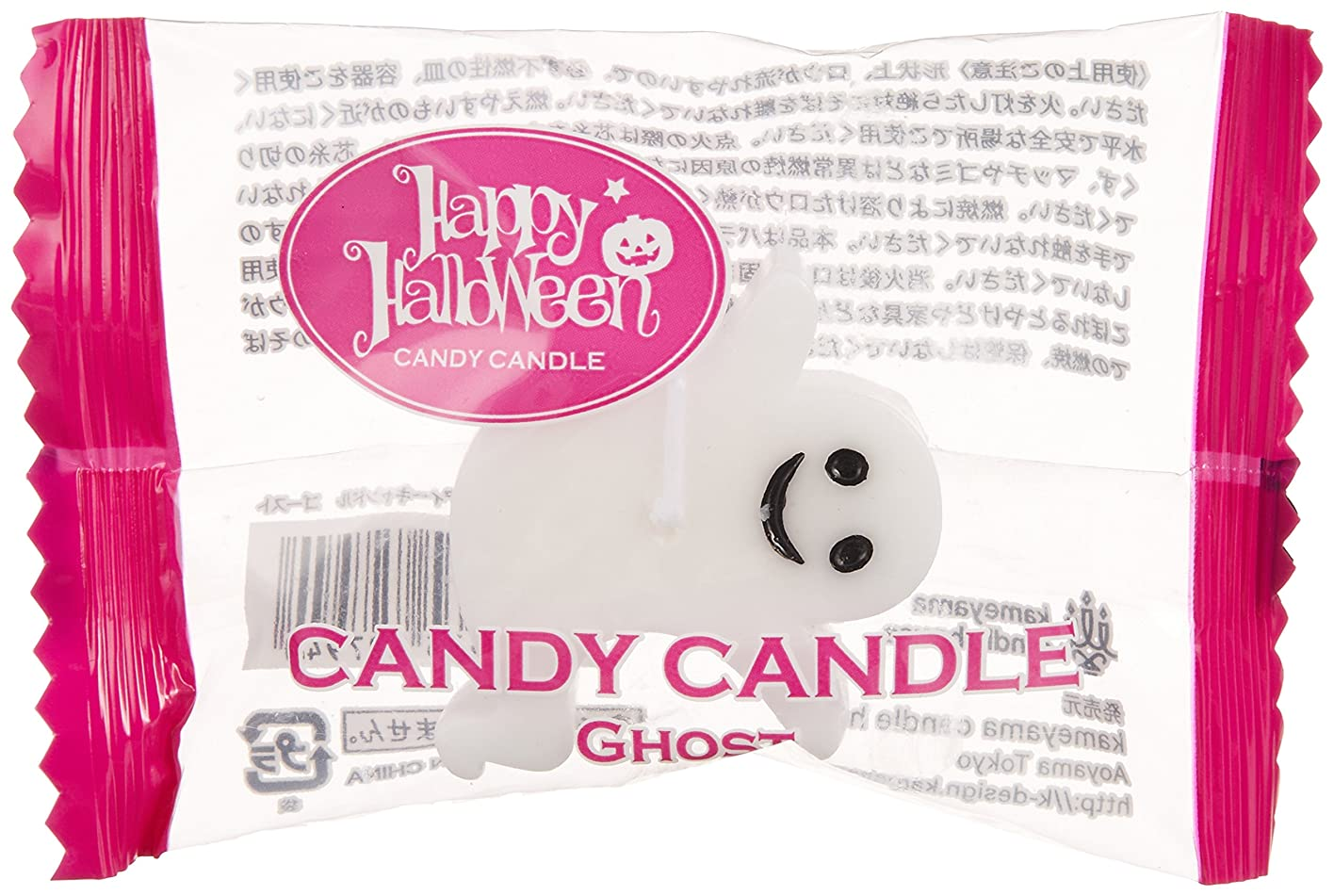 怖がって死ぬリベラル光キャンディーキャンドル 「 ゴースト 」
