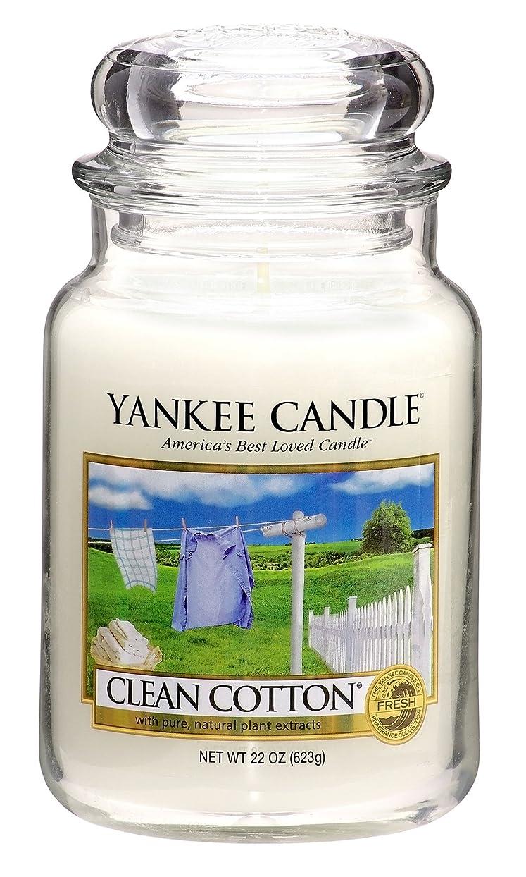 ヤンキーキャンドル ジャータイプ Lサイズ(燃焼時間約110~150時間) アメリカ製 YANKEECANDLE クリーンコットン