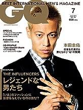 GQ Japan (zi-kyu- Japan) 2014Year July # # # # [Magazine]