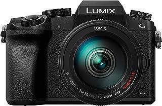 Panasonic Lumix G7H - Cámara EVIL de 16 MP Pantalla 3 Grabación de Vídeo en 4K Wi-Fi RAW Cuerpo Ergonómico Kit con Objetivo Lumix Vario 14 - 140 mm/F3.5-5.6