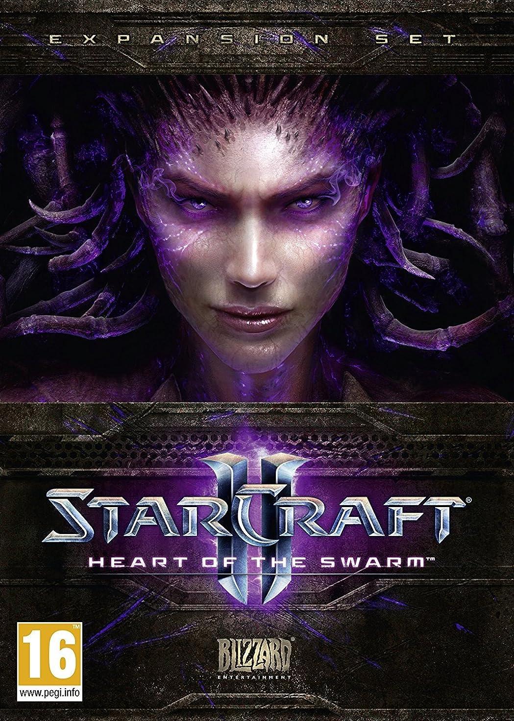 経由でステートメント幻影StarCraft II Heart of the Swarm(輸入版:北米)