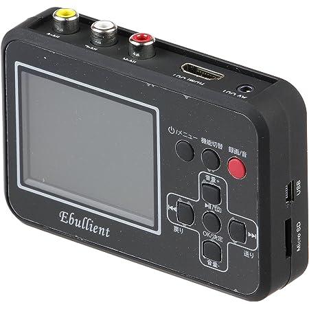 エバリエント VHS・8mmダビング ビデオキャプチャー かんたんダビングレコーダー BR-120