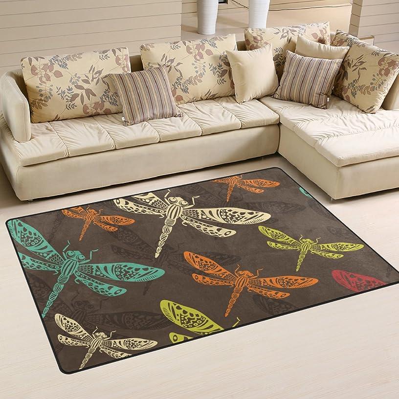 Sunlome Dragonflies Seamless Pattern Area Rug Rugs Non-Slip Indoor Outdoor Floor Mat Doormats for Home Decor 31 x 20 inches