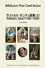 BiblioArt Post Card Series ラファエロ・サンティ選集(3) 6枚セット(解説付き)
