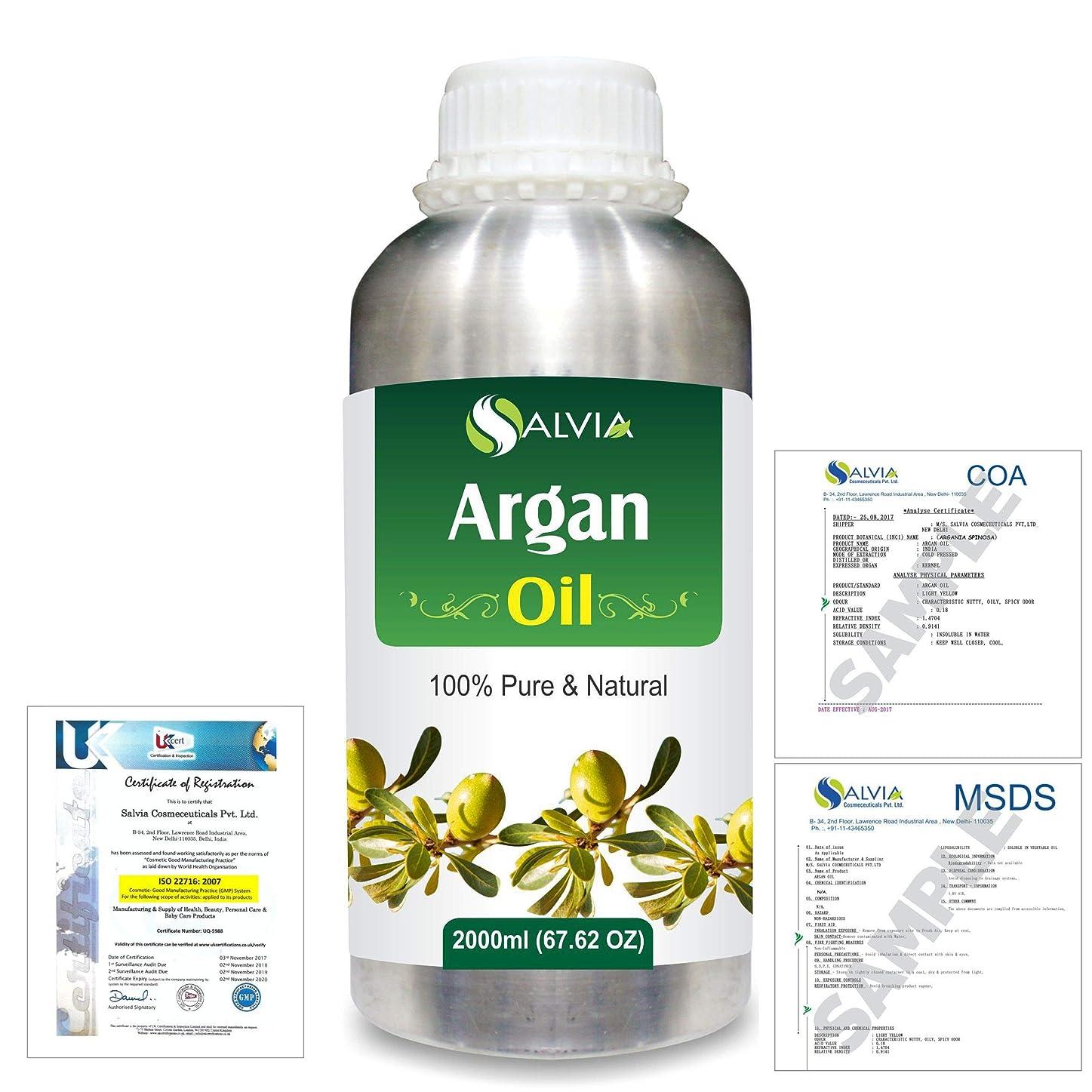 抗議アクティブ部Argan (Argania spinosa) 100% Natural Pure Essential Oil 2000ml/67 fl.oz.