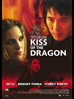 キス・オブ・ザ・ドラゴン(字幕版)