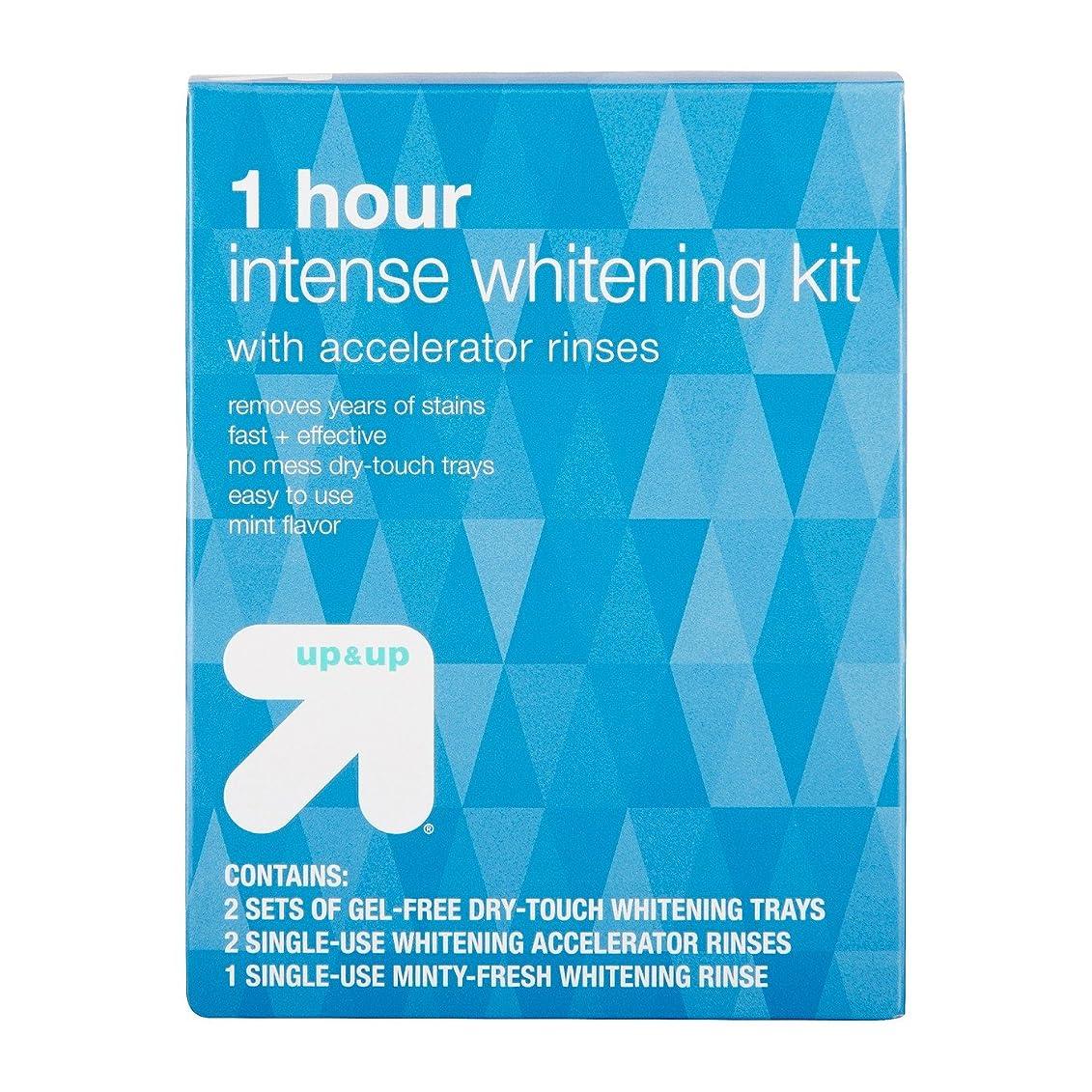 前方へそれに応じてウェイドたった1時間で効果がわかる アップ&アップ ホワイトニングキット 1-Hour Intense Teeth Whitening Kit - up & up