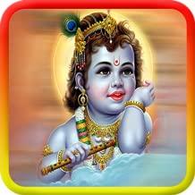 God Krishna Wallpaper