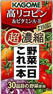 日本市場で強力 [Set product][2CS]  この1日1野菜は超濃縮です..