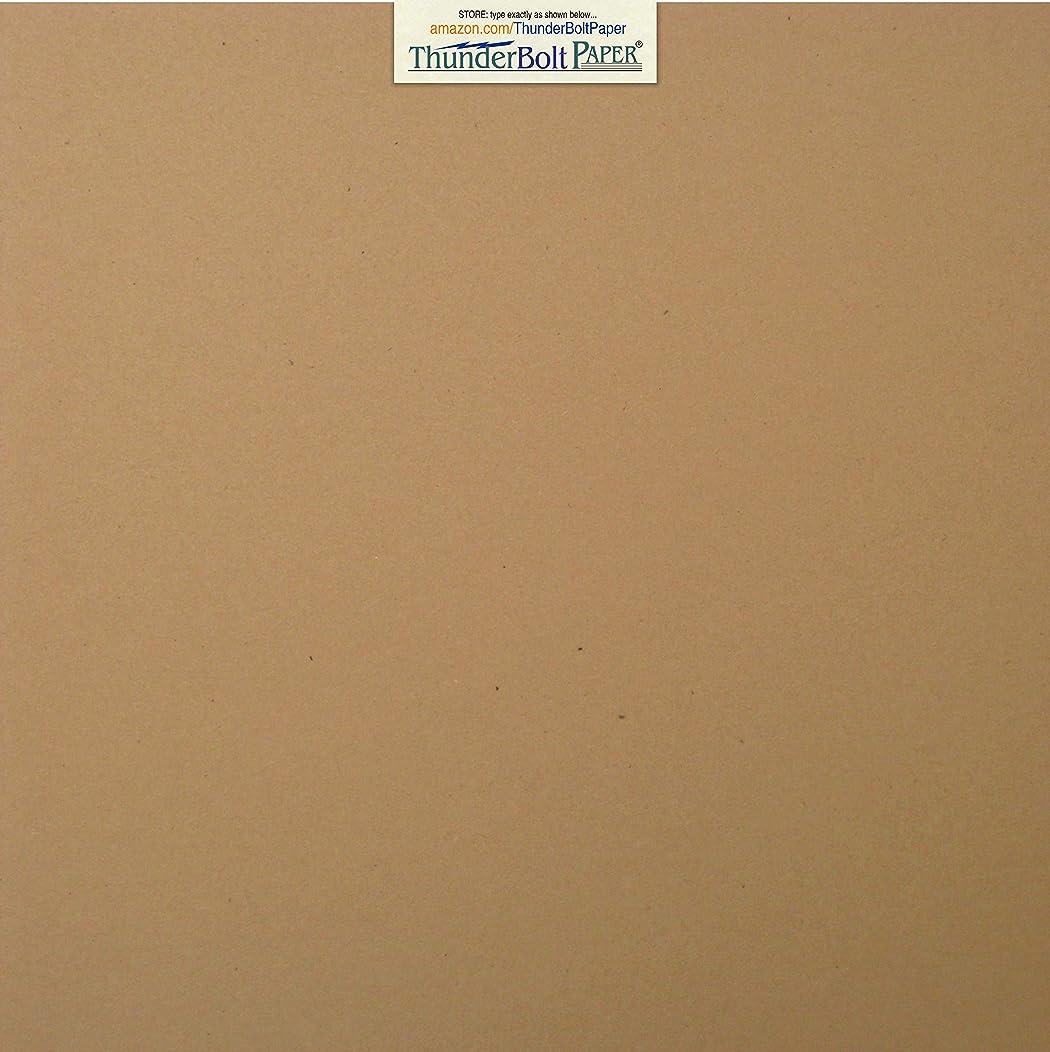 150 Brown Kraft Fiber 80# Cover Paper Sheets - 12