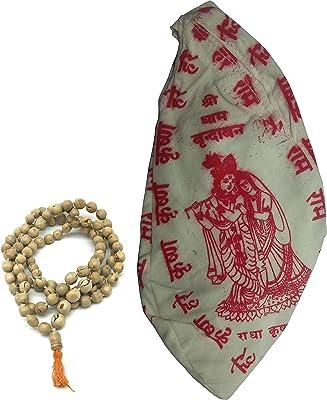 Hare Krishna Food for Soul ISKCON Chanting Tulsi Mala with Bead Bag - Mala Bag - Mala Jholi (Combo Pack)