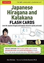 Japanese Hiragana and Katakana Flash Cards Kit: Learn the Tw