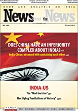 News Behind The News (NbN): Weekly News and Analysis on India, 20 June 2016