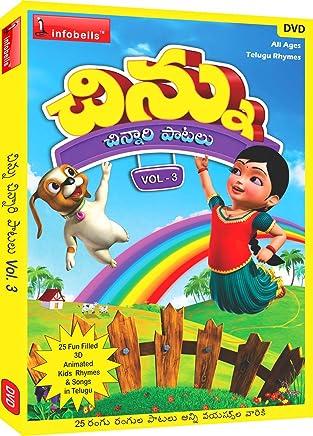 Chinnu Vol. 3 Telugu Rhymes