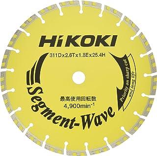 HiKOKI(ハイコーキ) 旧日立工機 ダイヤモンドカッター 311mm×穴径25.4mm ディスクグラインダー用 波形セグメント 0032-4708