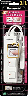 パナソニック(Panasonic)ザ・タップZ(3コ口)(スナップキャップ WHS2513WP