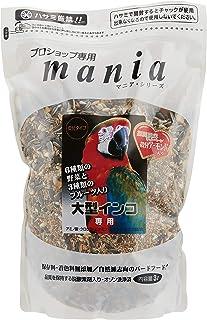 mania(マニア) プロショップ専用 大型インコ 3L